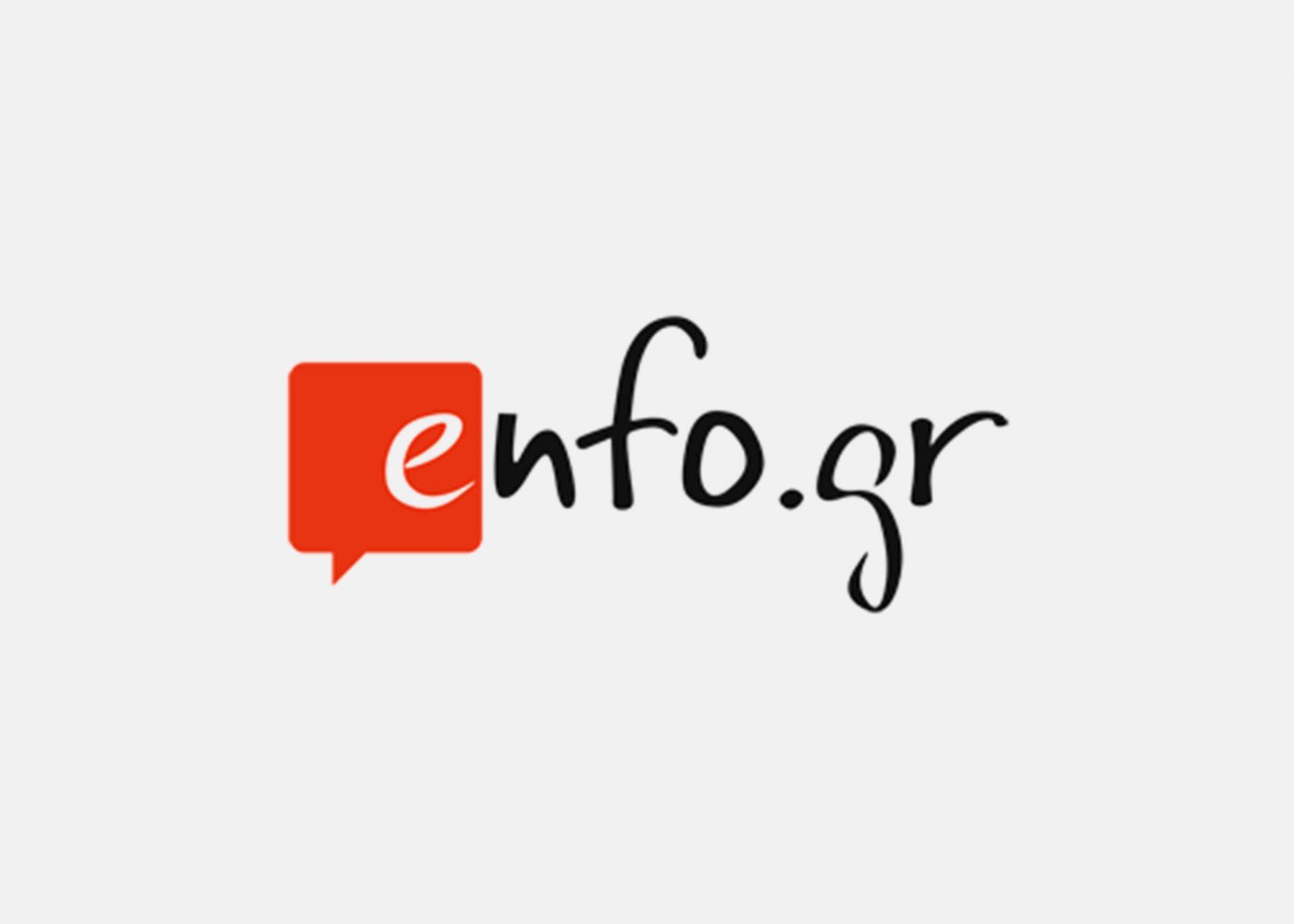 enfo logo