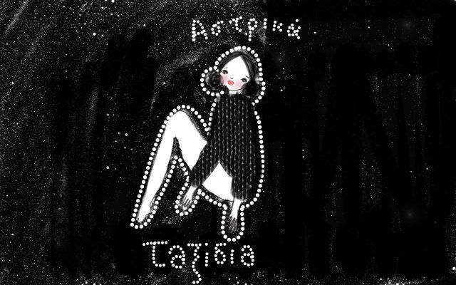 Astrika